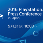 9月13日にプレイステーションの国内向け発表会が開催決定!ダークソウル3の大型DLC第一弾は10月25日配信!他ゲーム情報色々