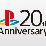 プレイステーションの20周年を記念して大量のキャンペーンがスタート!ゼルダコンサートが来年日本でも開催!!!他ゲーム情報色々