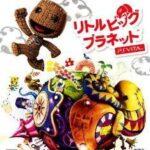 リトルビッグプラネット PSVITA【レビュー・評価】手のひらで遊べるクリエイトアクションの決定版!