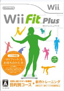 Wii Fit Plus【レビュー・評価】ダイエットが出来るミニゲーム集