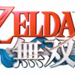 ゼルダ無双の発売日が決定!しかしコーエーテクモ臭が強くて嫌な予感も…。他ゲーム情報色々