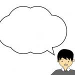 ブログ記事の価値はコメント欄で決まる!