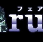 フェアルーン【レビュー・評価】十字キーと1個のボタンだけで遊べるレトロ風アクションRPG!