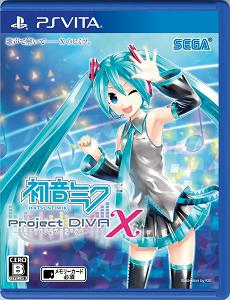 【レビュー】初音ミク -Project DIVA- X [評価・感想] マンネリ打破の中で生まれた難産な作品