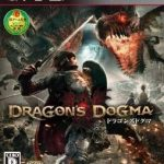 ドラゴンズドグマ【レビュー・評価】比較的手軽なオープンワールドアクションRPG!
