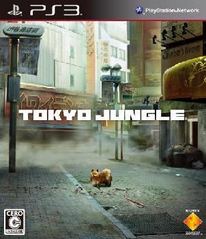 【レビュー】TOKYO JUNGLE(トーキョージャングル) [評価・感想] もう少し素直な遊ばせ方にして欲しかった