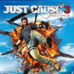 【レビュー】ジャストコーズ3 [評価・感想] Z指定のため誰でも楽しめないのが惜しいくらい爽快なオープンワールドゲーム!