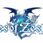 テイルズ オブ ゼスティリアは年末発売か!?ガンダムブレイカー2が発表!他ゲーム情報色々