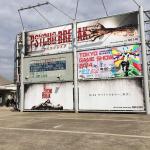 東京ゲームショウのビジネスデーに(友人が)行って来ました!