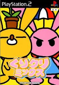 【レビュー】くりクリミックス [評価・感想] カジュアルなパーティゲームの皮を被った変態ゲーム