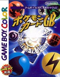 【レビュー】ポケモンカードGB [評価・感想] ぼくにカードゲームの面白さを教えてくれた思い出の作品!