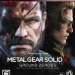 メタルギアソリッドVが凄い面白そう!PS3のパッケージデザインが変更?他ゲーム情報色々