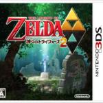 任天堂/Xboxの大規模セールが実施!岩田社長の裏話が明らかに!他ゲーム情報色々