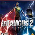 インファマス2【レビュー・評価】触って楽しいが追求された海外ゲーム!