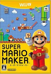 スーパーマリオメーカー【レビュー・評価】簡単に作れる一方、マリオ職人の偉大さがよく分かる作品