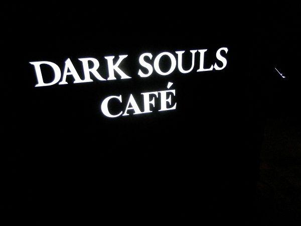 店員の接客がイマイチだったけど、楽しかった!ダークソウルカフェに行ってきました!