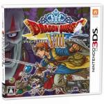 3DS版ドラクエVIIIは経験値とゴールドが1.5倍!RED ASHは苦戦中?ゲーム情報色々