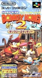 スーパードンキーコング2 ディクシー&ディディー【レビュー・評価】よりキャッチーになり、やりこみ要素も増した理想的な続編!