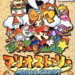 【レビュー】マリオストーリー [評価・感想] 2Dキャラクターを紙であると割り切った意欲作!