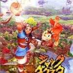 ジャック×ダクスター 旧世界の遺産【レビュー・評価】PS2ソフトだけど、やっている事はPS3レベル!