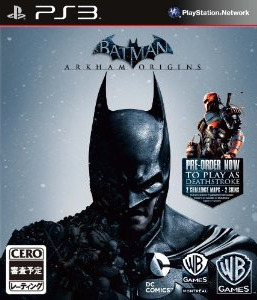 【レビュー】バットマン アーカム・ビギンズ [評価・感想] 良作だが前作からの変化は間違い探しレベル
