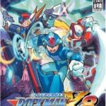 【レビュー】ロックマンX8 [評価・感想] 現在風の味付けがされた良質な骨太2Dアクション!
