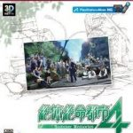 今日で発生から一年…東日本大震災がゲーム業界に与えた影響を振り返る