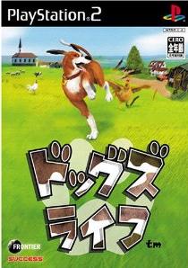 ドッグズライフ【レビュー・評価】ワンちゃんになった気分を味わえる風変わりな探索型3Dアクション!