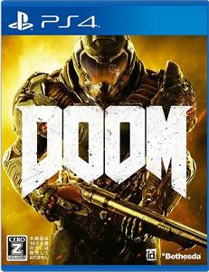 DOOM(PS4/XboxOne)【レビュー・評価】スピード感とボリューム感が素晴らしい良質なFPS