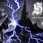 ソルト アンド サンクチュアリ【レビュー・評価】ダークソウルとメトロイドヴァニアを融合させた高品質な2Dアクション!