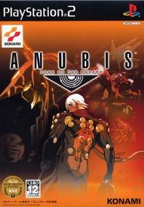 アヌビス ゾーン オブ エンダーズ【レビュー・評価】まさにハイスピードロボットアクション!