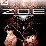ゾーン オブ エンダーズ Z.O.E【レビュー・評価】コンセプトは良いものの中身は未熟