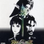 【レビュー】ソウルキャリバーII [評価・感想] 任天堂&ゼルダファンの入門用としておすすめしたい3D武器格闘ゲーム!