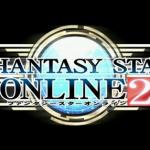 PS4版ファンタシースターオンライン2のサービス開始日が決定!妖怪三国志の発売日が決定!ゲーム情報色々
