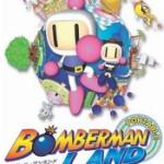 ボンバーマンランドポータブル【レビュー・評価】ボリュームはあるが、やっつけ感満載の作品!