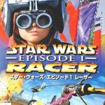 スター・ウォーズ エピソード1 レーサー(N64)【レビュー・評価】スピード感は凄いが、ゲームバランスは完全崩壊