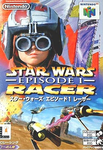 スター・ウォーズ エピソード1 レーサー【レビュー・評価】スピード感は凄いが、ゲームバランスは完全崩壊
