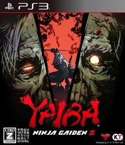 【レビュー】YAIBA: NINJA GAIDEN Z [評価・感想] バランスも世界観もやりたい放題な超ニッチゲーム