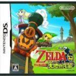 ゼルダの伝説 大地の汽笛【レビュー・評価】DSの機能を必要以上に活かしまくった作品。ただし対戦ゲームとしてはおススメ!