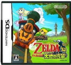 【レビュー】ゼルダの伝説 大地の汽笛 [評価・感想] DSの機能を必要以上に活かしまくった作品。ただし対戦ゲームとしてはおススメ!