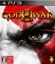 ゴッド・オブ・ウォーIII【レビュー・評価】PS3の底力を見せつけた大人のアクションゲーム!