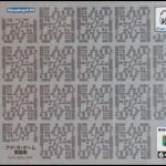 巨人のドシン1(64DD)【レビュー・評価】遊び方次第で良作にも駄作にも!