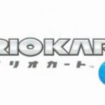 マリオカート8はどれだけ売れそう?メタルギア ライジングがAmazonで超特価販売?他ゲーム情報色々