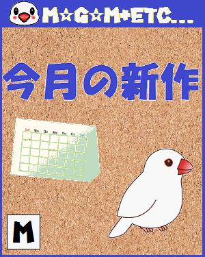 ポケモンとFFの本編が揃って発売される歴史的な月に!?2016年11月の新作ゲームソフト発売スケジュール