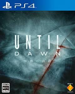 Until Dawn – 惨劇の山荘 – 【レビュー・評価】もう一歩面白かったら良かった次世代のB級ホラーアドベンチャー