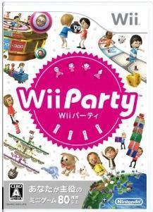 Wii Party【レビュー・評価】老若男女楽しめる、八方美人なパーティゲーム