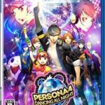 ペルソナ4 ダンシング・オールナイト【レビュー・評価】リズムアクションゲームとしては及第点だが、キャラゲーとしては優秀!