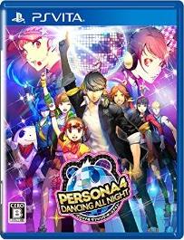 【レビュー】ペルソナ4 ダンシング・オールナイト [評価・感想] リズムアクションゲームとしては及第点だが、キャラゲーとしては優秀!