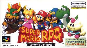 スーパーマリオRPG【レビュー・評価】自分の中での最高のRPG!