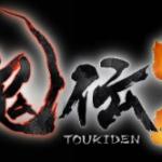 討鬼伝2の発売日が決定!アニメ「ダンガンロンパ3」に更なる新作が発表!他ゲーム情報色々